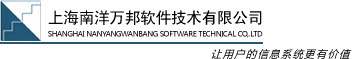 Shanghai Nanyang Wanbang Software Technology Co., Ltd.