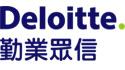 Deloitte & Touche Consulting Company 勤業眾信管理顧問股份有限公司