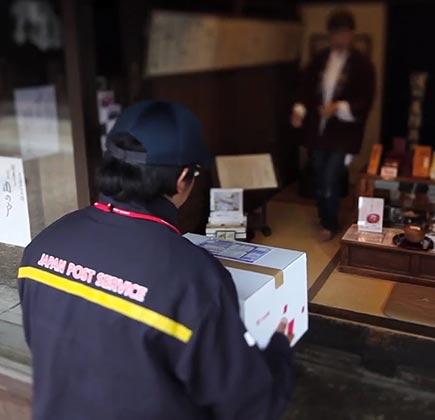 Servicio Postal de Japón