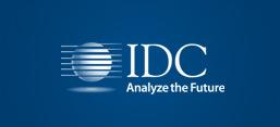 IDC のホワイトペーパー