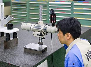 Nikon Instruments