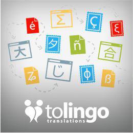 Tolingo