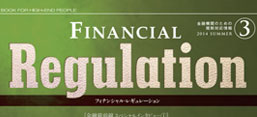 金融xクラウドの未来像