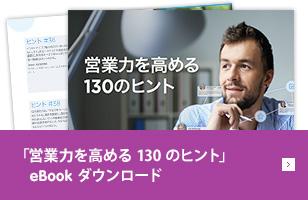 series_index_130-sales-tips_btn