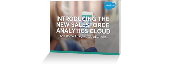 Introducing the New Salesforce WaveAnalytics