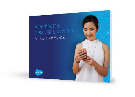 img-ebook-1a-conf